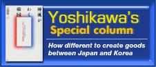 Yoshigaew's Special columm